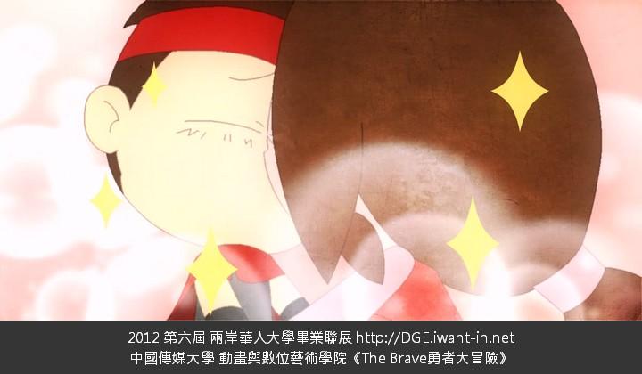 中國傳媒大學是教育部直屬的國家211工程重點建設大學,其前身是創建於1954年的中央廣播事業局技術人員訓練班。1959年4月,經國務院批准,學校升格爲北京廣播學院。2004年8月,北京廣播學院更名爲中國傳媒大學。中國傳媒大學致力於高層次、複合型創新人才培養。建校50多年來,學校培養了大批資訊傳播領域高層次人才,爲黨和國家的傳媒事業以及經濟社會發展作出了重要貢獻,被譽爲中國廣播電視及傳媒人才搖籃、資訊傳播領域知名學府。